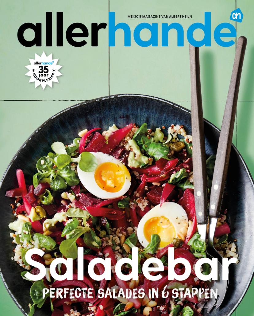 Allerhande Magazine